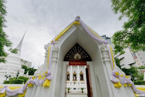 %name 12 Guide invite Farang เที่ยวราชประสงค์ ชิดลมจนต้องร้องว่า ไอเลิฟเมืองไทย ไอไลค์ชิดลม!