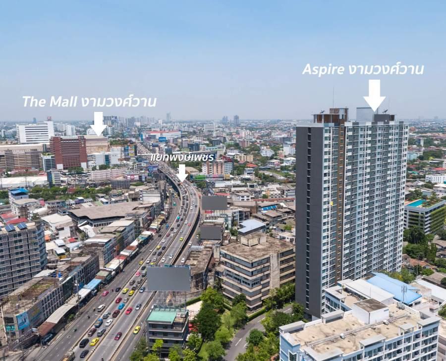 พรีวิว Aspire งามวงศ์วาน คอนโดคุณภาพทำเลดี ใกล้ The Mall ถ.วิภาวดี และ ม.เกษตร 15 - AP (Thailand) - เอพี (ไทยแลนด์)