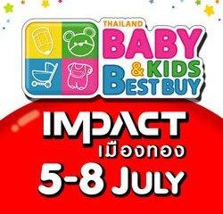 งาน BBB…Baby & Kids Best Buy ครั้งที่ 31 วันที่ 5-8 ก.ค. 61 ที่อิมแพ็ค เมืองทองธานี ชาเลนเจอร์ ฮอลล์