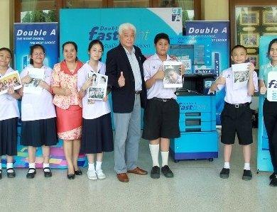 รร.นวมินทราชินูทิศ หอวัง นนทบุรี ร่วมโครงการ Double A Fast Print for School หนุนเด็กไทยยุค 4.0 เป็นแห่งแรก 14 -