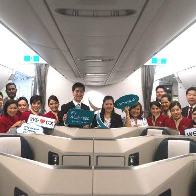คาเธ่ย์ แปซิฟิคต้อนรับเครื่องบินแอร์บัส A350-1000 สู่ท่าอากาศยานสุวรรณภูมิ 15 -