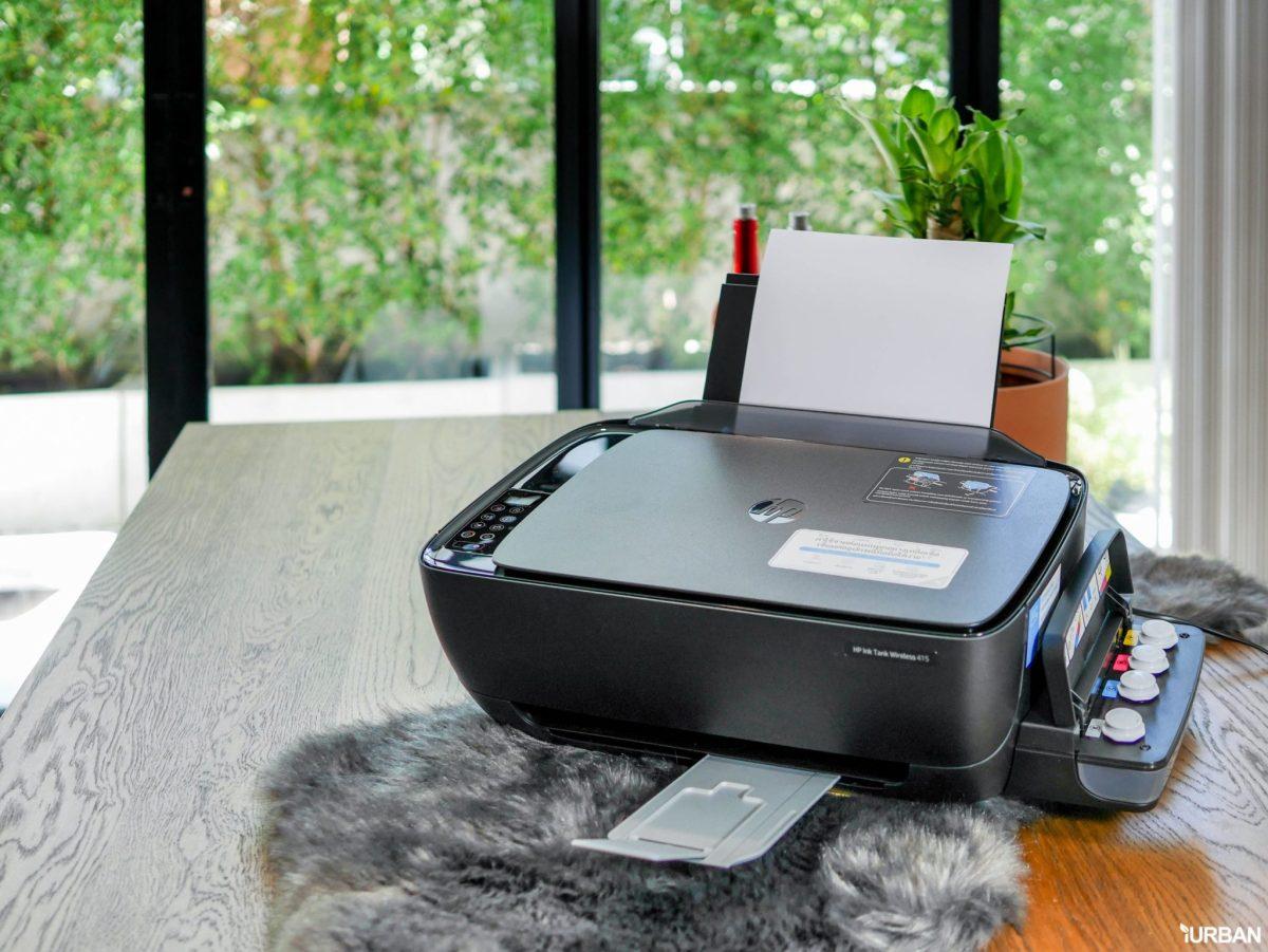 HP Ink Tank Wireless 415 ปริ้นเตอร์แทงค์โรงงาน งบ 5,000 บาท ไร้สายและฟีเจอร์ครบครัน 14 - HP (เอชพี)