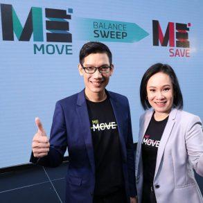 """ME by TMB ตอกย้ำผู้นำดิจิทัลแบงก์กิ้ง ส่ง """"ME MOVE"""" บัญชีใช้จ่ายใหม่  พร้อมฟังก์ชั่นปัดเงินอัตโนมัติ ไม่พลาดรับดอกสูงครั้งแรกในประเทศไทย 16 - TMB"""