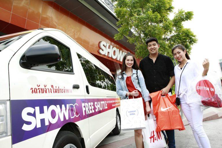 ศูนย์การค้าโชว์ ดีซี เอาใจนักช็อป ด้วยบริการรถตู้รับ-ส่ง MRT เพชรบุรี สู่แหล่งช้อปปิ้งใจกลางซีบีดีใหม่ของกรุงเทพฯ ฟรี!ทุกวัน 13 -