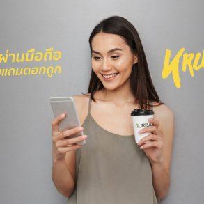 #รู้ไว้ได้เปรียบ KrungsriiFinกู้เงินด่วนผ่านมือถือได้แล้ว ถ่าย-ส่ง-รอผล ปลอดภัย ดอกเบี้ยถูกกก 17 - Bank
