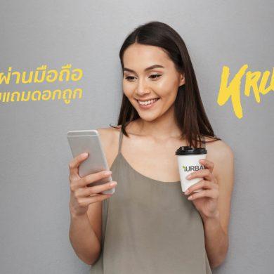 #รู้ไว้ได้เปรียบ KrungsriiFinกู้เงินด่วนผ่านมือถือได้แล้ว ถ่าย-ส่ง-รอผล ปลอดภัย ดอกเบี้ยถูกกก 15 - Bank