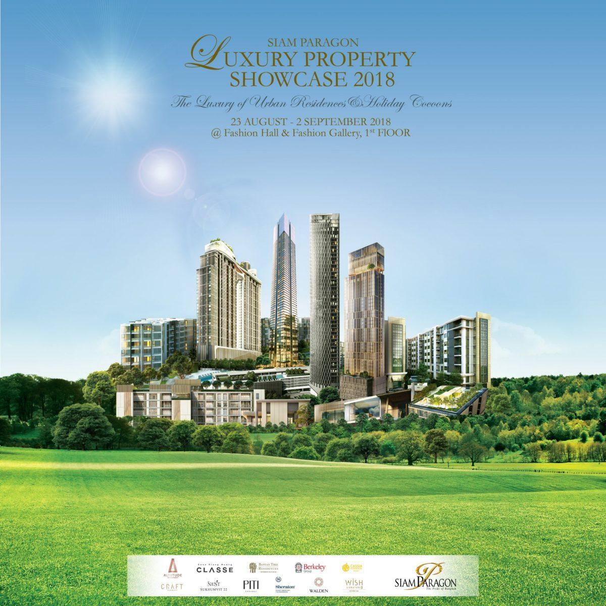 เดินงาน Siam Paragon Luxury Property Showcase 2018 สำรวจสุดยอดข้อเสนอโครงการระดับมาสเตอร์พีช 42 - AP (Thailand) - เอพี (ไทยแลนด์)