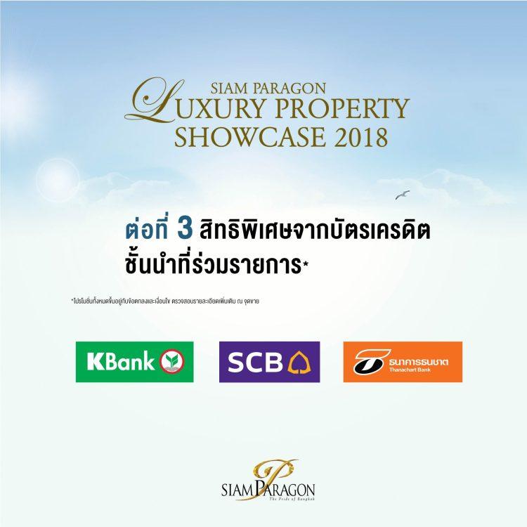 เดินงาน Siam Paragon Luxury Property Showcase 2018 สำรวจสุดยอดข้อเสนอโครงการระดับมาสเตอร์พีช 40 - AP (Thailand) - เอพี (ไทยแลนด์)
