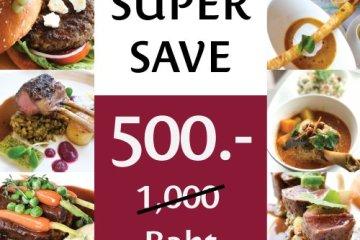 SUPER SAVE กับไทยเที่ยวไทย ครั้งที่ 48