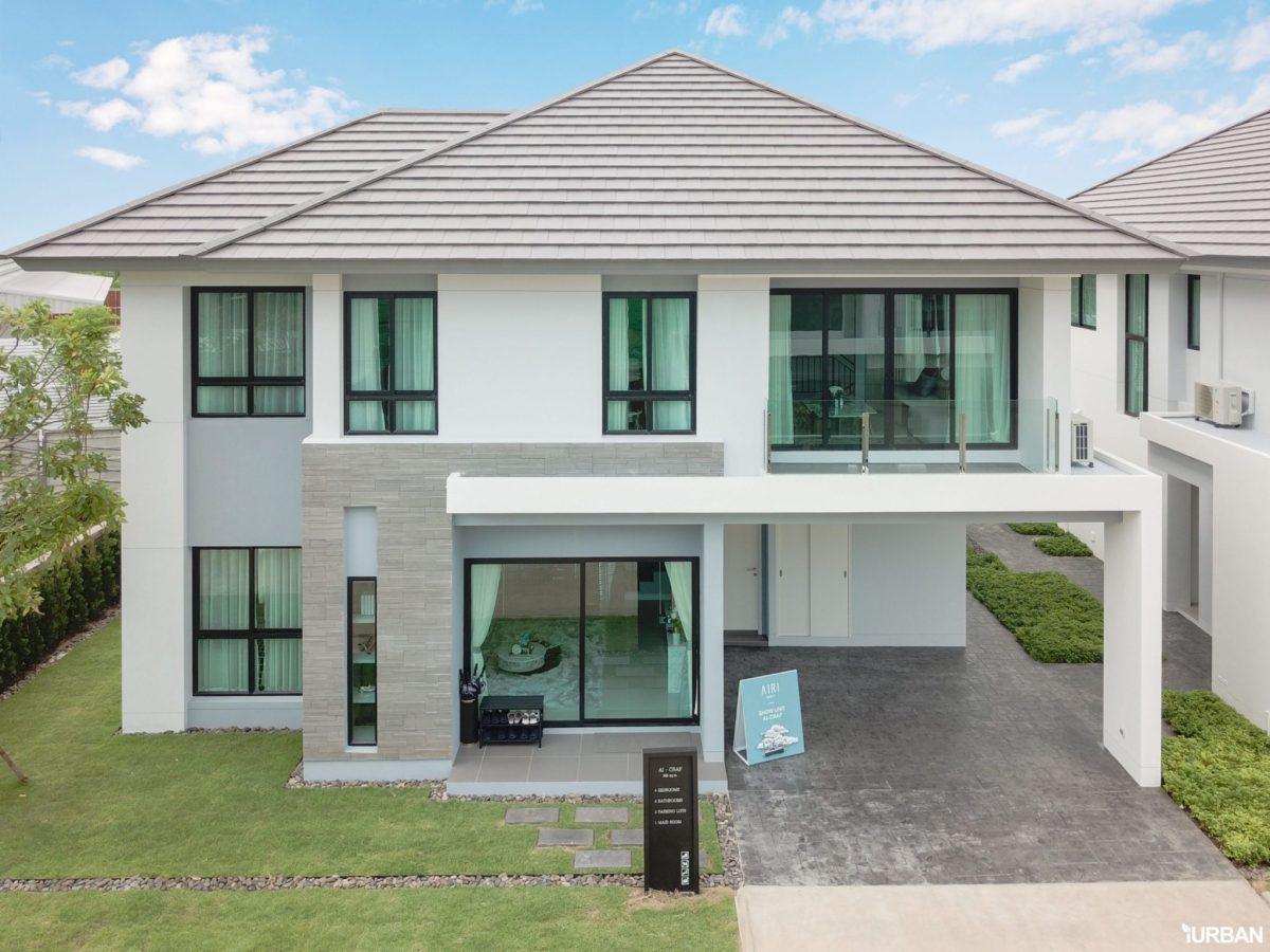 AIRI แอริ พระราม 2 บ้านเดี่ยว 4 ห้องนอน ออกแบบโปร่งสบายด้วยแนวคิดผสานการใช้ชีวิตกับธรรมชาติ 16 - Ananda Development (อนันดา ดีเวลลอปเม้นท์)