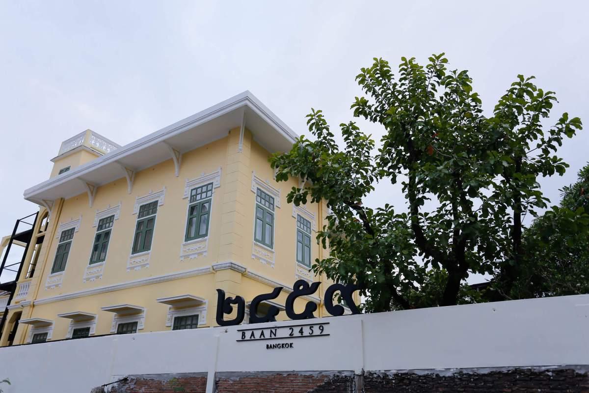 บ้าน 2459 (BAAN 2459) รร.สถาปัตยกรรมชิโนโปรตุกีสยุค ร.๖ ในเยาวราช พร้อมร้านกาแฟน่าแวะถ่ายรูป 3 - travel homepage
