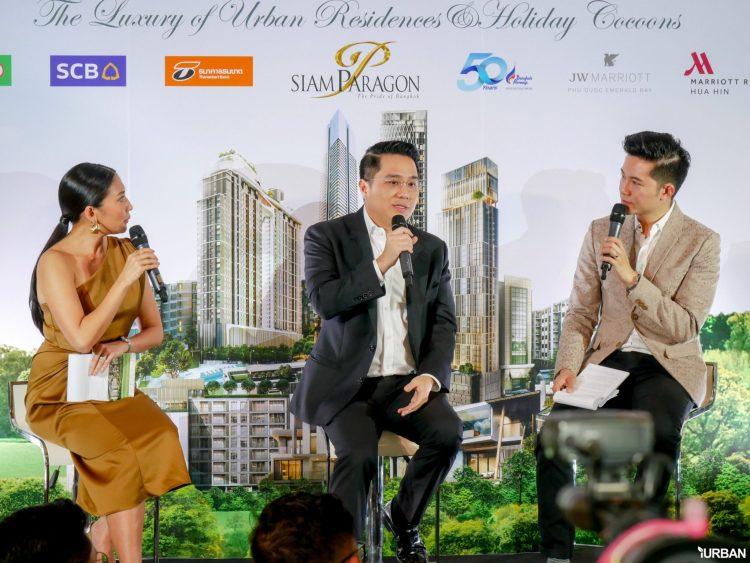 เดินงาน Siam Paragon Luxury Property Showcase 2018 สำรวจสุดยอดข้อเสนอโครงการระดับมาสเตอร์พีช 23 - AP (Thailand) - เอพี (ไทยแลนด์)