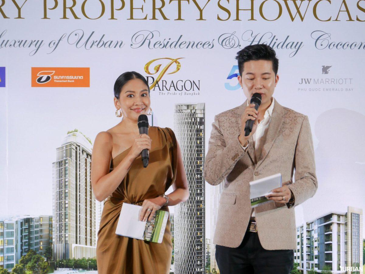 เดินงาน Siam Paragon Luxury Property Showcase 2018 สำรวจสุดยอดข้อเสนอโครงการระดับมาสเตอร์พีช 43 - AP (Thailand) - เอพี (ไทยแลนด์)