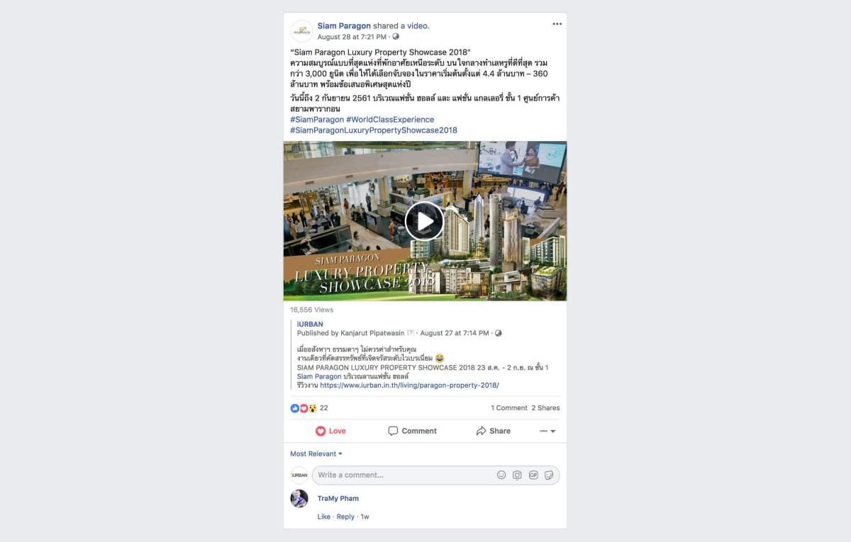 เดินงาน Siam Paragon Luxury Property Showcase 2018 สำรวจสุดยอดข้อเสนอโครงการระดับมาสเตอร์พีช 29 - AP (Thailand) - เอพี (ไทยแลนด์)