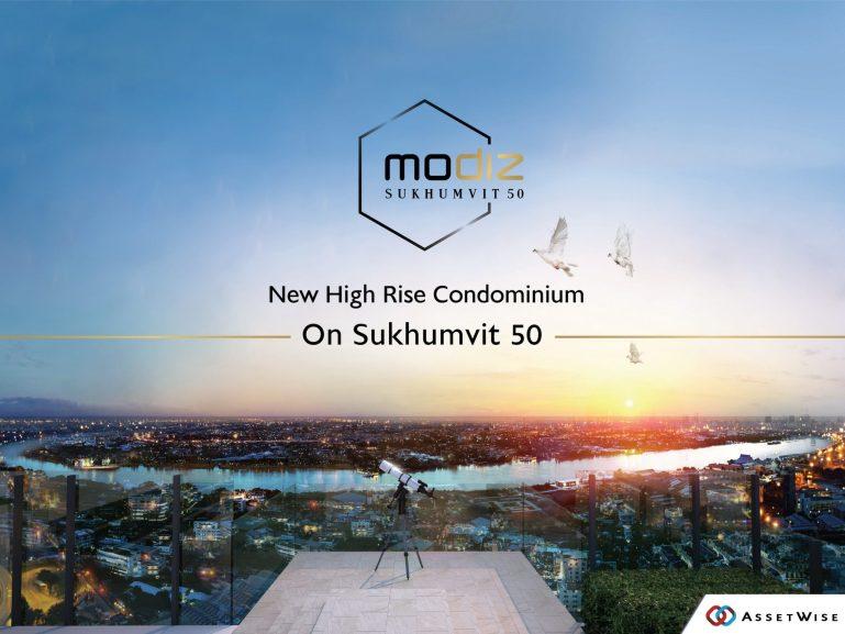 แอสเซทไวท์ เปิดตัวโครงการใหม่ โมดิซ สุขุมวิท 50 (Modiz Sukhumvit 50) 13 -