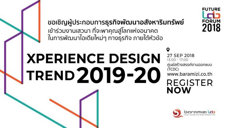 บารามีซี่ แล็บ ชวนร่วมสัมมนา Future Lab Forum 2018 เจาะเทรนด์อสังหาฯ ยุค 4.0 13 - TCDC