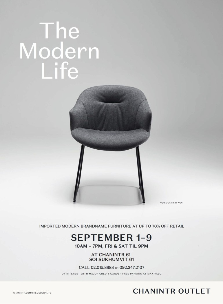 ชนินทร์ จัดงานเซล The Modern Life by Chanintr Outlet 13 -