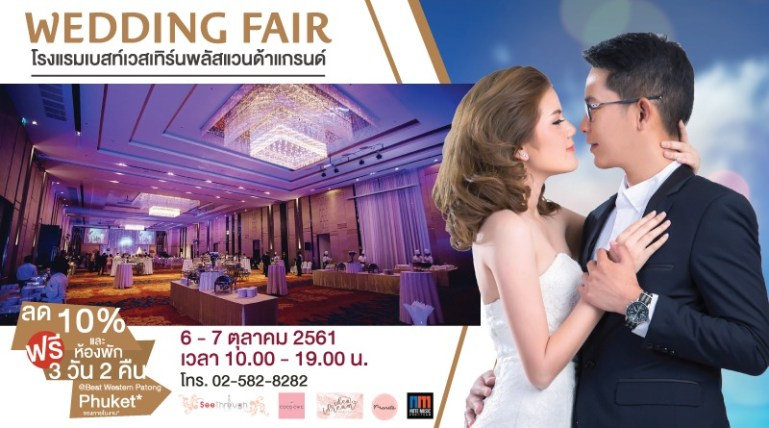 Wedding Fair 2018 @Best Western Plus Wanda Grand Hotel 13 -