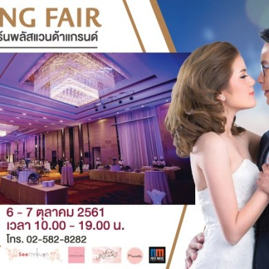 Wedding Fair 2018 @Best Western Plus Wanda Grand Hotel 16 -