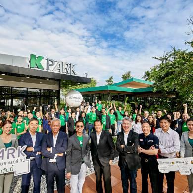 K PARK แห่งแรก KBANK ดึงพันธมิตรใหญ่ ปั้นพื้นที่รูปแบบใหม่เจาะไลฟ์สไตล์ชุมชนรอบนอกเมือง 15 - Amarin