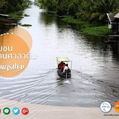 ล่องเรือ เข้าสวน ชวนเก็บดอกบัวแบบชาวชุมชนริมคลองมหาสวัสดิ์ จ.นครปฐม 14 - Amazing Thailand
