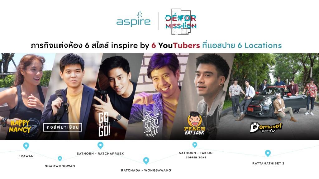 YouTuber ชื่อดังโชว์การแต่งห้องในงบไม่จำกัด ที่ 3 คอนโดย่านบางซื่อ-นนทบุรี หน้าตาจะออกมาเป็นอย่างไร? 3 - AP (Thailand) - เอพี (ไทยแลนด์)