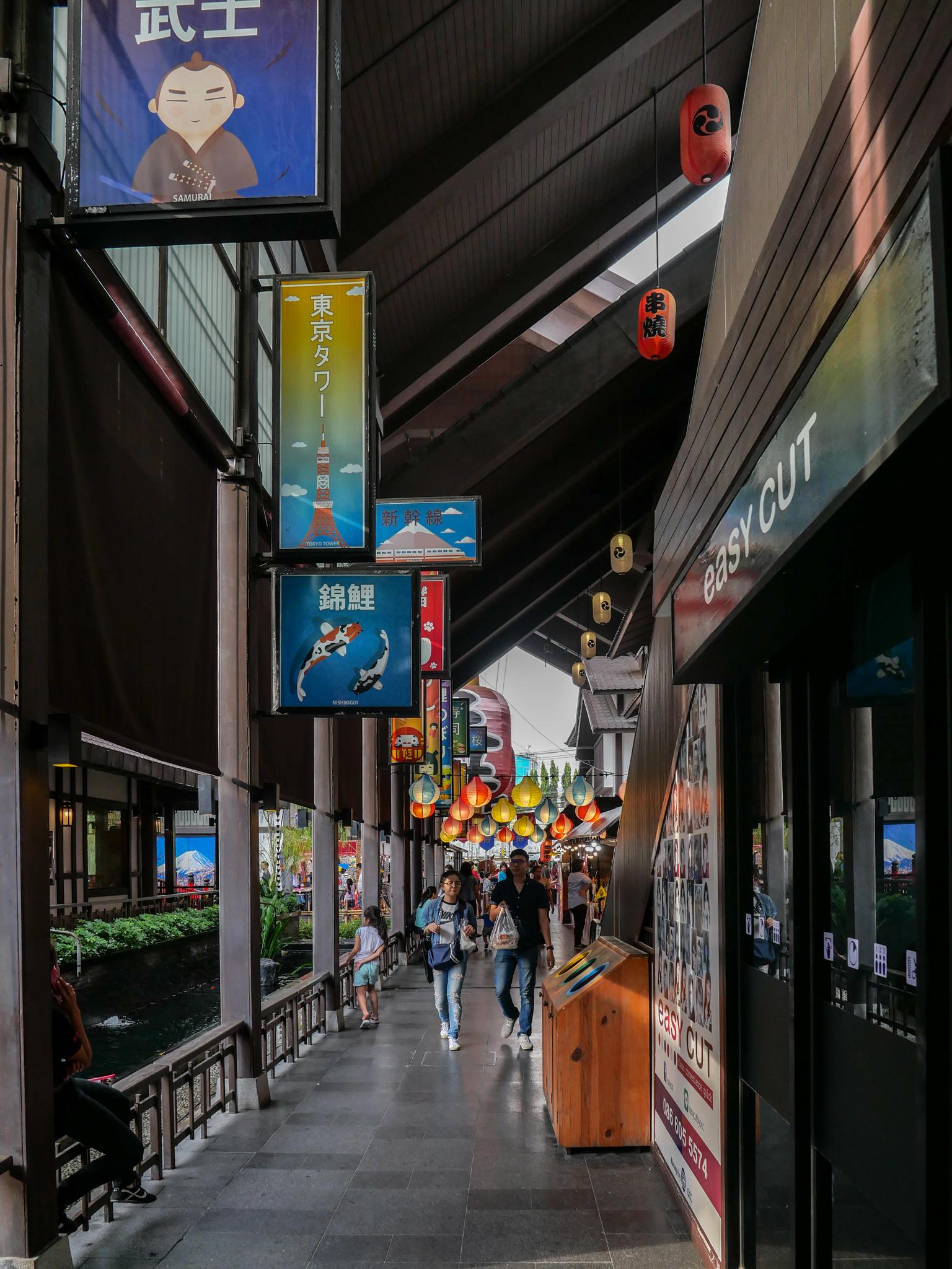 """""""ศรีราชา"""" 12 ที่เที่ยวศรีราชาสำหรับคนมีเวลานิดเดียวแต่อยากเที่ยวญี่ปุ่น 20 - Highlight"""