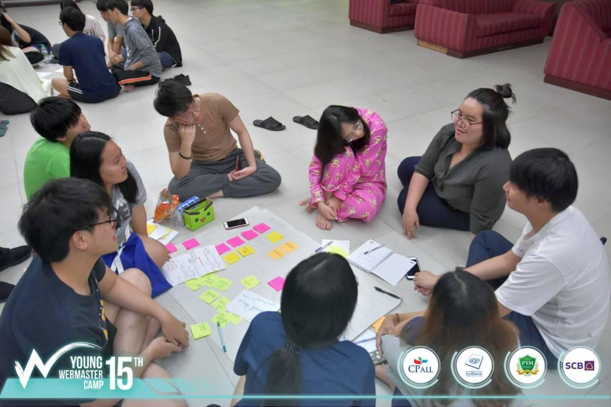 เปิดรับสมัคร ค่ายเจาะลึกวิชาชีพเว็บมาสเตอร์ ครั้งที่ 16 (16th Young Webmaster Camp) 15 -
