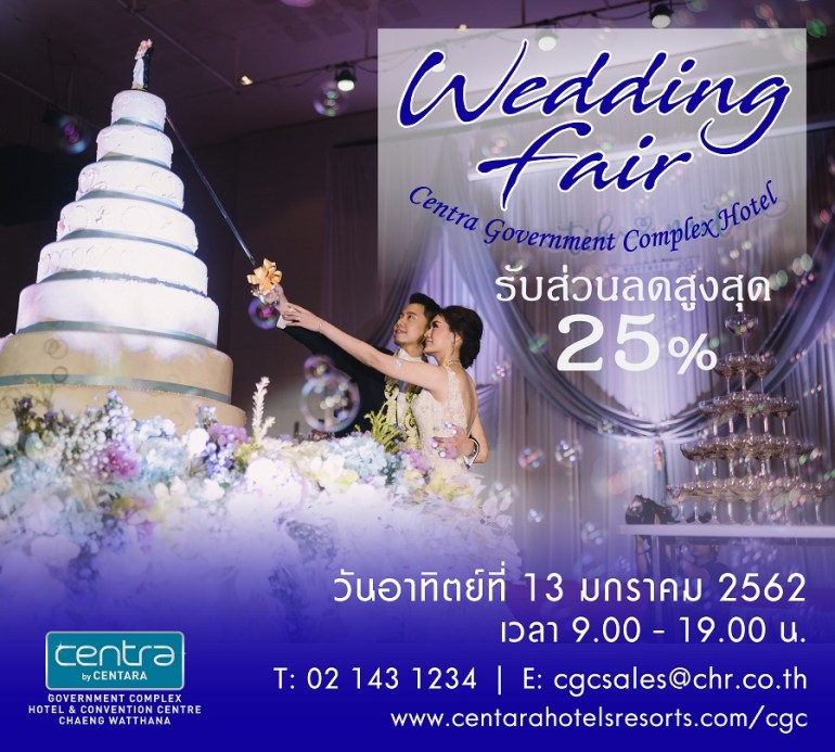 Wedding Fair 2019 at Centra by Centara Government Complex Hotel 13 -