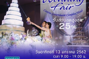 Wedding Fair 2019 at Centra by Centara Government Complex Hotel 12 -