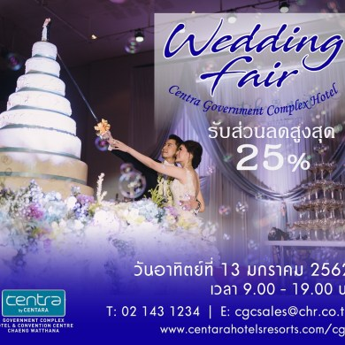 Wedding Fair 2019 at Centra by Centara Government Complex Hotel 15 -
