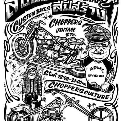 """""""DUSK CAMP 2 : ปีซ่อม 4 ปีสร้าง"""" งานรวมพล Custom Bike แห่งปีที่ห้ามพลาด! 20 - ข่าวประชาสัมพันธ์ - PR News"""