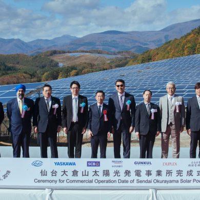 GUNKUL เดินเครื่องสตาร์ทโรงไฟฟ้าโซลาร์ฟาร์ม เซ็นได ประเทศญี่ปุ่น กำลังการผลิต 38 MW 16 -