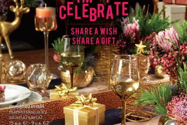 """""""อินเด็กซ์ ลิฟวิ่งมอลล์"""" (Index Living Mall) ส่งมอบความสุขส่งท้ายปี  กับที่สุดเทศกาลของขวัญแห่งปี """"ไทม์ ทู เซเลเบรท 2019"""" (Time to Celebrate 2019) 16 - Gift"""