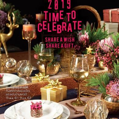"""""""อินเด็กซ์ ลิฟวิ่งมอลล์"""" (Index Living Mall) ส่งมอบความสุขส่งท้ายปี กับที่สุดเทศกาลของขวัญแห่งปี """"ไทม์ ทู เซเลเบรท 2019"""" (Time to Celebrate 2019) 15 - Gift"""