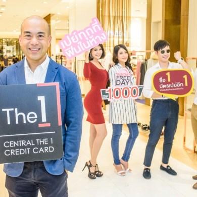 บัตรเครดิต เซ็นทรัล เดอะวัน เร่งเครื่องลุยตลาดบัตรฯ ช่วงปลายปีงัด 3 โปรแรง ครบทุกหมวดการใช้จ่าย ดันยอดใช้จ่ายผ่านบัตรเติบโต 16 -