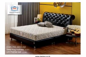 ภาพแนะนำผลิตภัณฑ์ ที่นอนดาร์ลิ่ง เดอร์ลุกซ์ รุ่นสลีปคิงส์ (SleepKing) ที่นอนยางพาราแบบ 2 สัมผัส ลดอาการปวดหลังและกล้ามเนื้อ 6 -