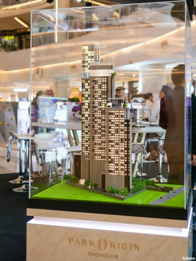 เดินงาน Siam Paragon Luxury Property Showcase 2018 พบที่พักอาศัยระดับมาสเตอร์พีซกว่า 3,900 ยูนิต 11 - Luxury