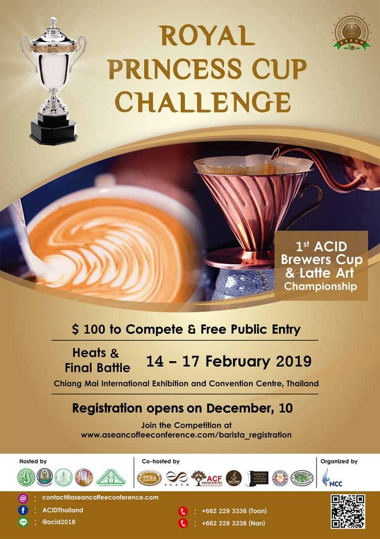เชิญร่วมแข่งขันบาริสต้าชิงถ้วยพระราชทานสมเด็จพระเทพรัตนราชสุดาฯ 2 รายการในเวทีระดับสากล 13 -