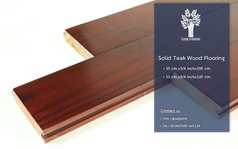 จำหน่ายพื้นไม้สักสำเร็จรูป (Solid Teak Wood Flooring) 13 -