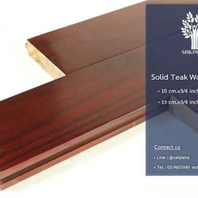 จำหน่ายพื้นไม้สักสำเร็จรูป (Solid Teak Wood Flooring) 16 -