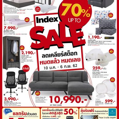 """""""อินเด็กซ์ ลิฟวิ่งมอลล์"""" จัดโปรฯ """"อินเด็กซ์ เซลล์"""" (Index Sale) 17 - Index Living Mall (อินเด็กซ์ ลิฟวิ่งมอลล์)"""