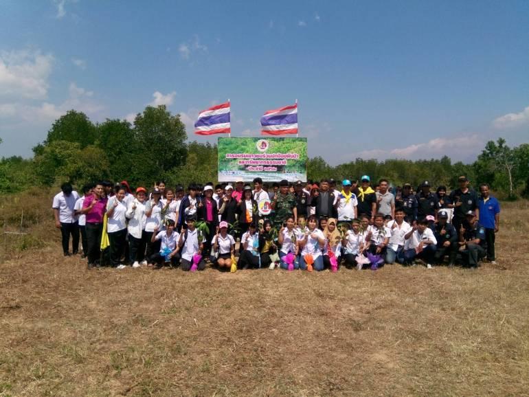 ร่วมกิจกรรมปลูกป่า ในโครงการเยาวชนร่วมปกป้องผืนป่าและทรัพยากรธรรมชาติ ประจำปี 2562 12 -