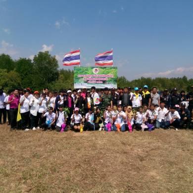 ร่วมกิจกรรมปลูกป่า ในโครงการเยาวชนร่วมปกป้องผืนป่าและทรัพยากรธรรมชาติ ประจำปี 2562 15 -