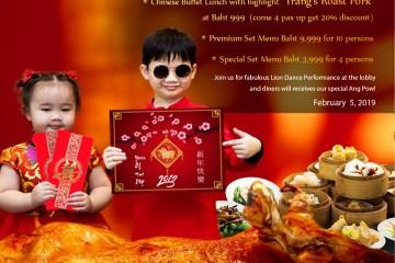 ฉลองตรุษจีน..รับปีกุนกับครอบครัว ที่ โรงแรมเจ้าพระยาปาร์ค 6 -
