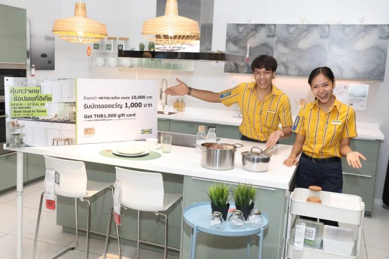 อิเกียชวนช้อปรับต้นปี ส่งสินค้ายอดนิยมมาให้เลือกช้อปในราคาที่คุ้มกว่าเคย พร้อมรับบัตรของขวัญ 1,000 บาท เมื่อซื้อชุดครัวเมท็อด ครบทุก 10,000 บาท 13 - IKEA (อิเกีย)