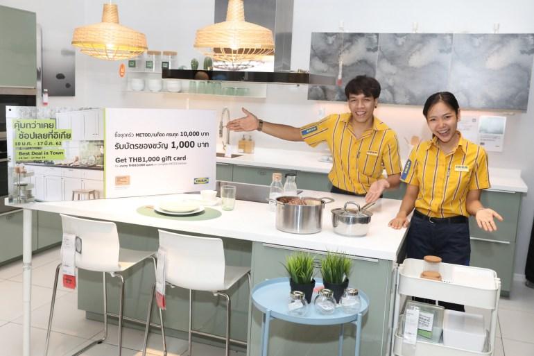 อิเกียชวนช้อปรับต้นปี ส่งสินค้ายอดนิยมมาให้เลือกช้อปในราคาที่คุ้มกว่าเคย พร้อมรับบัตรของขวัญ 1,000 บาท เมื่อซื้อชุดครัวเมท็อด ครบทุก 10,000 บาท 20 - IKEA (อิเกีย)