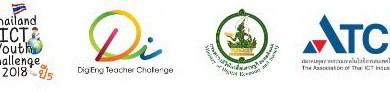 """พิธีเปิดค่ายเยาวชน โครงการ """"Thailand ICT Youth Challenge 2018 ปี 5"""" และ โครงการประกวด """"DigiEng Teacher Challenge 2018"""" 16 -"""