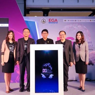 ดีจีเอ ประกาศความพร้อมสู่รัฐบาลดิจิทัล จัดงานใหญ่ Digital Government Summit 2019 15 -