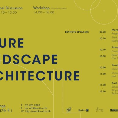 Future Landscape Architecture Forum 15 -